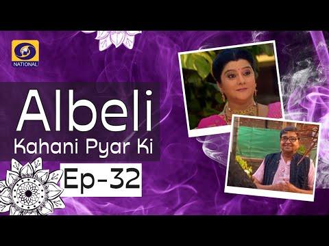 Albeli... Kahani Pyar Ki - Ep #32