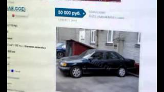 Продажа подержанных автомобилей в Москве