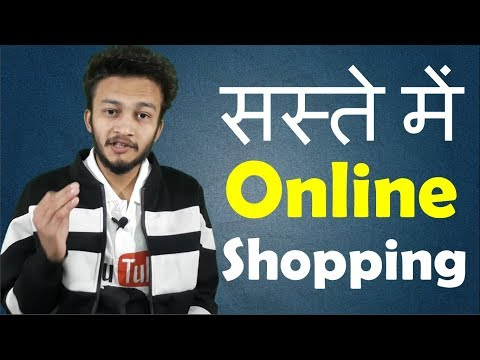 {HINDI} cheapest online shopping site in india || buy wholesale prices || wholesale market