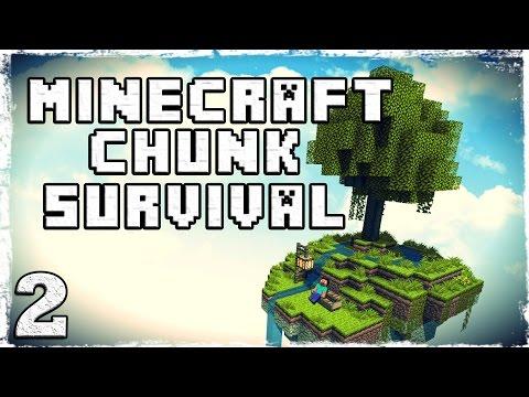 Смотреть прохождение игры [Coop] Minecraft Chunk Survival. # 2:  Вниз на разведку.