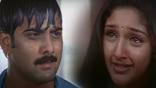 Tarun And Sridevi Emotional Climax Scene | Telugu Scenes | Telugu Videos