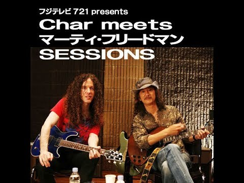 Char meets Marty Friedman SESSIONS