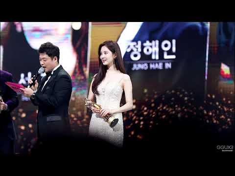 181027 더서울어워즈 인기상 수상 서현 직캠 The Seoul Awards Seohyun Fancam