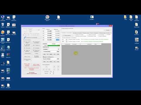Разработка модуля для управления GRBL 1.1 (часть 2)