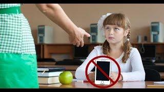 Запрет на мобильные в школе. Сотовые телефоны в школах нужно запретить, считает Валентина Матвиенко.