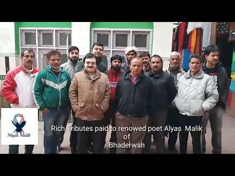 Rich tributes paid to Bhaderwahi Poet on his death anniversary|| Mohd Majid Malik Journalist