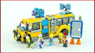 LEGO HIDDEN SIDE 70423 Paranormal Intercept Bus 3000 Construction Toy UNBOXING