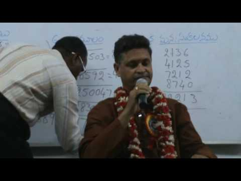 A.P MATHS FORUM SEMINAR-NELLORE