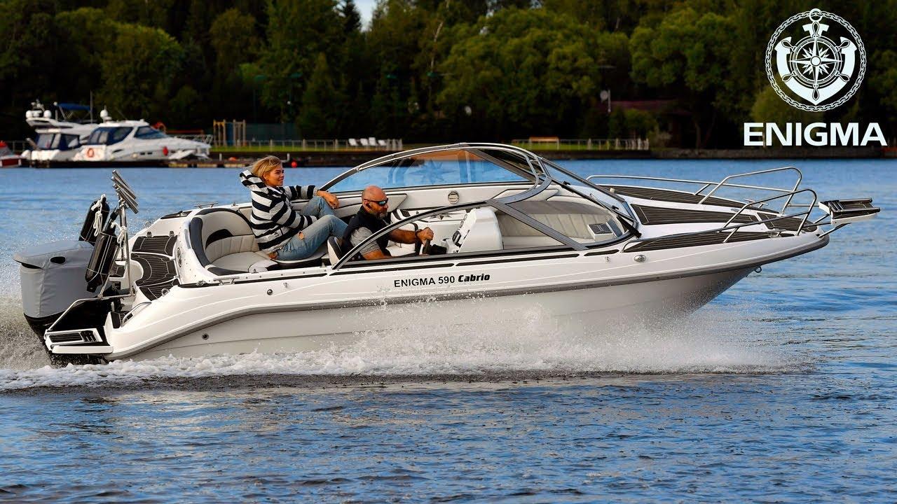 Купить катер phoenix 530ht от производителя спэв. Катер «феникс 530ht» является лидером в классе судов типа hard top. Все дополнительные опции, такие как: ходовой тент, мягкие диваны и кресла, высокие леера и.