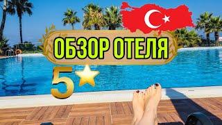 Richmond Ephesus Resort 5 ОБЗОР ОТЕЛЯ КУРОРТНЫЙ СЕЗОН 2020 ТУРЦИЯ