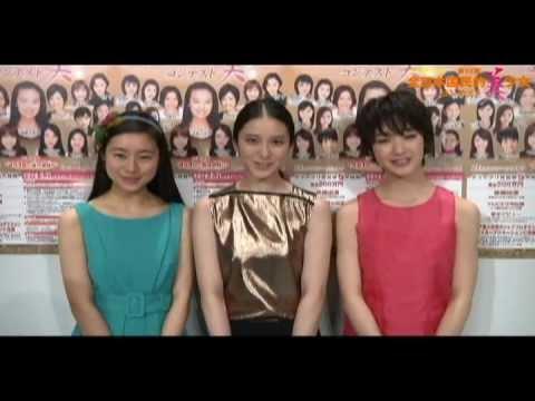 武井咲・剛力彩芽・忽那汐里 第13回全日本国民的美少女コンテスト