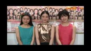 第11回全日本国民的美少女コンテスト モデル部門賞とマルチメディア賞を...