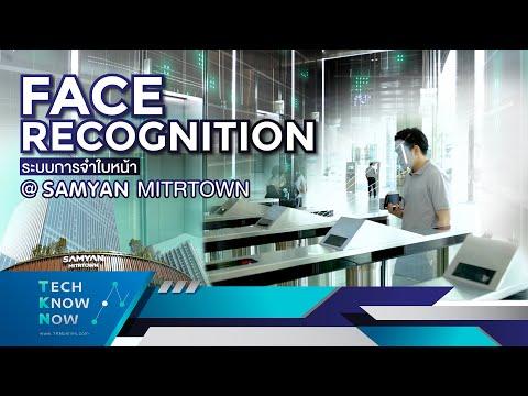 Tech Know Now : ระบบเข้าออกอาคารอัจฉริยะ โดยบริษัท มิตซูบิชิ เอลเลเวเตอร์ (ประเทศไทย) จำกัด