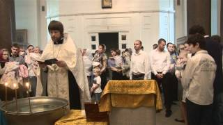 Крещение Ксении в Софийском соборе фильм