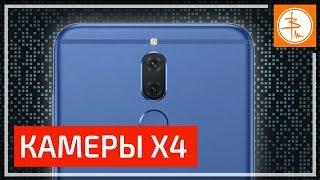ОБЗОР Huawei Nova 2i - Большой рассказ про фишки и особенности смартфона