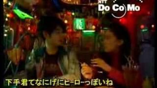 Docomo Aoi Yu 蒼井優 & Eita 瑛太