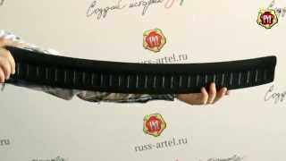 Накладка на задний бампер Hyundai Solaris 2014 russ artel.ru смотреть