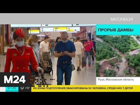 Международный терминал D в Шереметьево возобновит работу 27 июля - Москва 24
