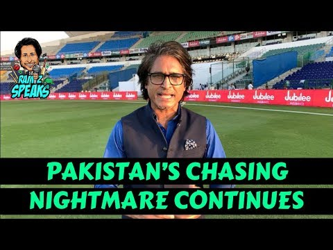 Pakistan's Chasing Nightmare Continues | loses series against NewZealand