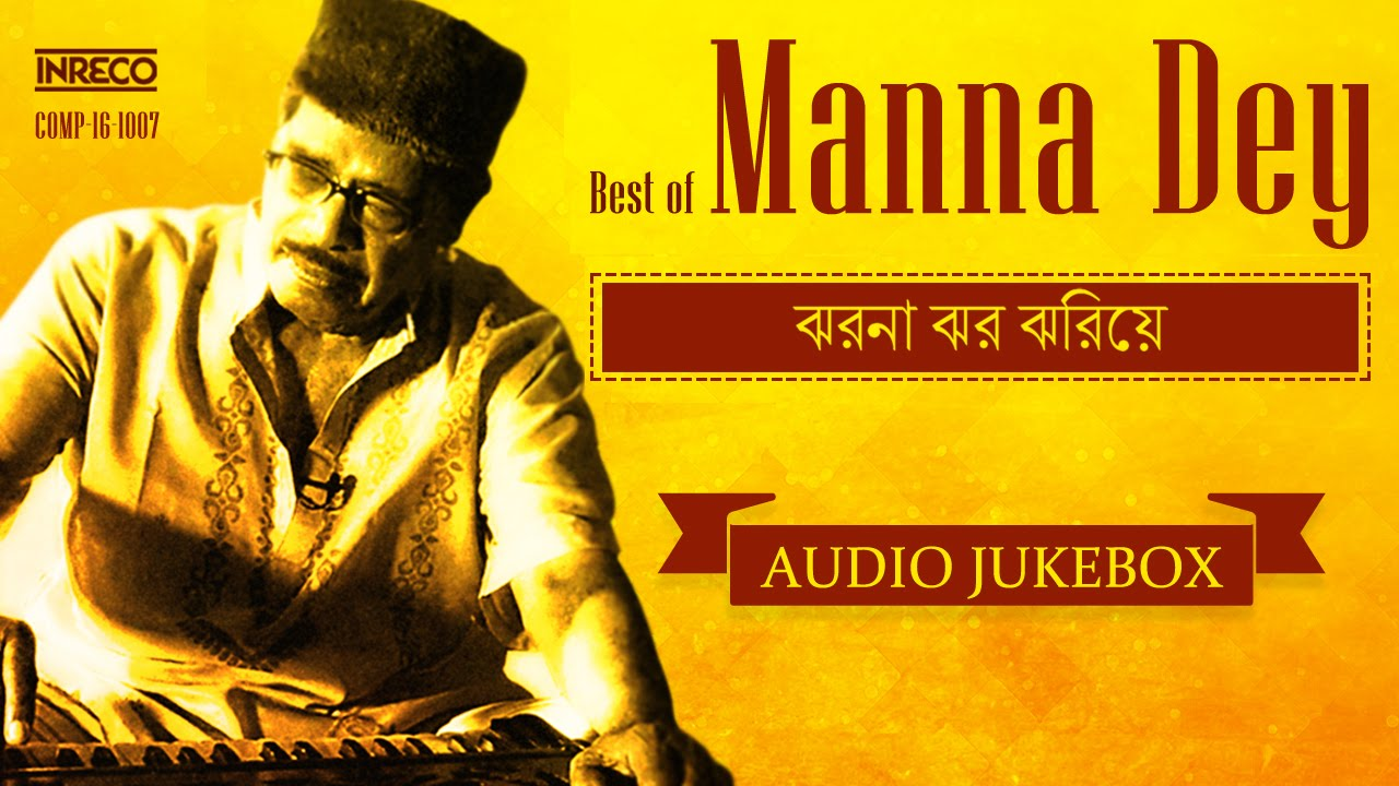 Manna Dey Was A Voice Of The Nation Top 10 Songs