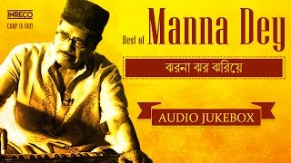 Best of Manna Dey | Evergreen Bengali Songs | Manna Dey Bengali Songs
