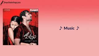 Kopama Napaina Song | Lyrical Video | Karthik , Shreya Ghoshal | Varsham
