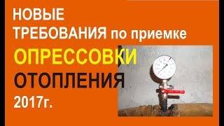 видео Безопасность системы газоснабжения многоквартирного дома