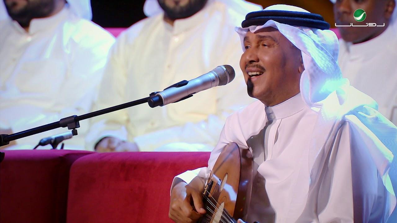 Mohammed Abdo  … Srit layl alhuaa| محمد عبده … سريت ليل الهوى - جلسات الرياض ٢٠١٩