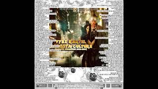 DJ DOTCOM PRESENTS VYBZ KARTEL GANGSTA CULTURE ULTIMATE COLLECTION 2002 2014