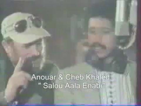 anouar choufou choufou mp3