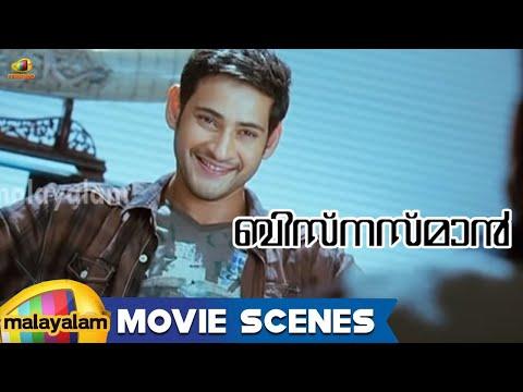 Businessman Movie Scenes - Sayaji Shinde wins elections | Mahesh Babu | Kajal Aggarwal | Prakash Raj