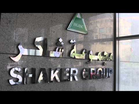 Shaker Group: leader in air-conditioning in Saudi Arabia