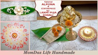 Tutorial on Alpona & Decoration for Laxmi Puja Diwali / Bengali Alpona