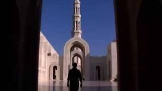 Visit Muscat, Oman