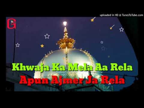 Khwaja Ka Mela Aarela Aapun Ajmer Jaarela Part 2__Full Qawwali__Arbaaz Shaikh