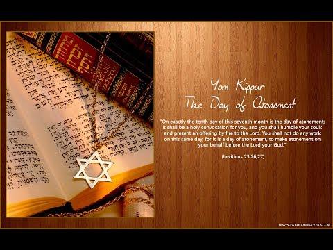 5779 Erev Yom Kippur/Kol Nidrei