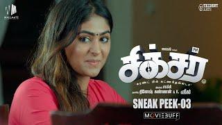 Sixer Moviebuff Sneak Peek 03 Vaibhav Reddy Pallak Lalwani Chachi
