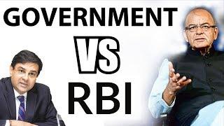 Government VS RBI Issue सरकार ने RBI एक्ट का 'सेक्शन 7' किया लागू? Current Affairs 2018