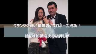 なら婚 日本テレビ 2015年3月25日(水)24:59~25:29 <出演者> MC:加...