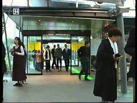 13. Bayerische Theatertage Hof an der Saale 1995