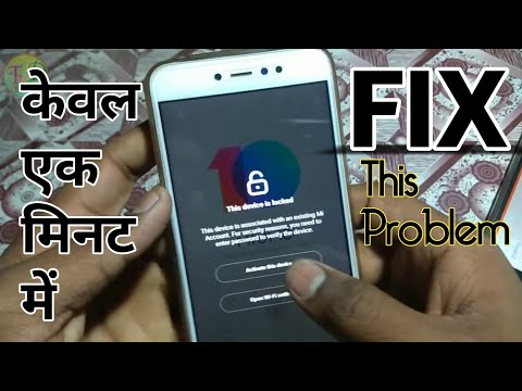 download Solve *Activate This Device* Mi account problem bypass lock   While STABLE to BETA or BETA to STABLE