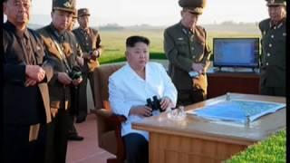 КНДР показала запуск баллистической ракеты