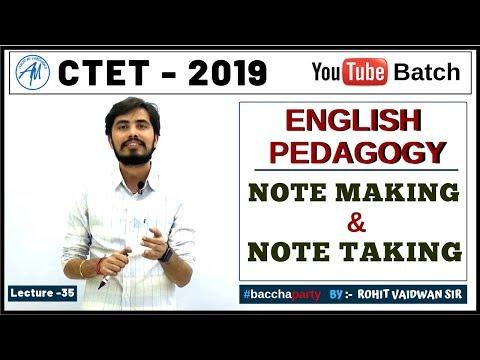 NOTE TAKING & NOTE MAKING | ENGLISH PEDAGOGY | BY ROHIT VAIDWAN SIR || ADHYAYAN MANTRA ||