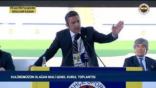 Başkanımız Ali Koç'un Fenerbahçe Üniversitesi İle İlgili Konuşması