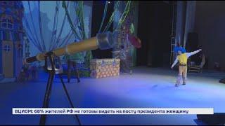 """К 8 марта чебоксарский ТЮЗ проводит акцию """"В театр с мамой"""""""