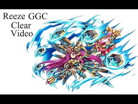 Brave Frontier - Reeze GGC
