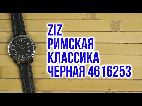 18b69be4 Цена, купить Часы