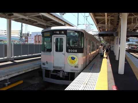 阪神電鉄 甲子園駅 嵐「夏疾風(なつはやて)」~列車入線動画集