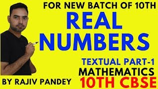 REAL NUMBERS (PART 1)   CLASS 10TH CBSE