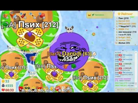 игра Голодные Игры круче Агарио собираем сундуки
